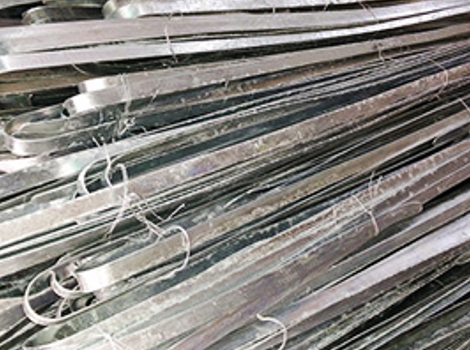 Earthing Strips | JKR'S Best Quality Cable Trays & Storage